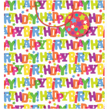 GIFT WRAPPING PAPER JUMBO Birthday Text