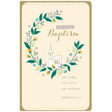 PREMIUM BAPTISM