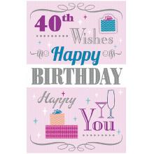 PREMIUM BIRTHDAY Female 40th