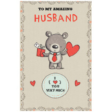 PREMIUM BIRTHDAY Female Husband Bear
