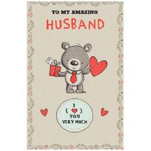 PREMIUM BIRTHDAY Female Husband Bear