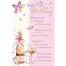 WHOLEHEARTEDLY Happy Birthday Butterfly wine