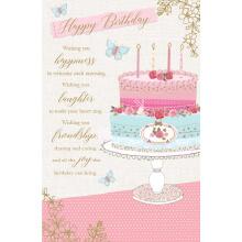 WHOLEHEARTEDLY Happy Birthday Cake